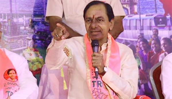 KCR Meets TRS MLA Candidates Over Election Strategy-