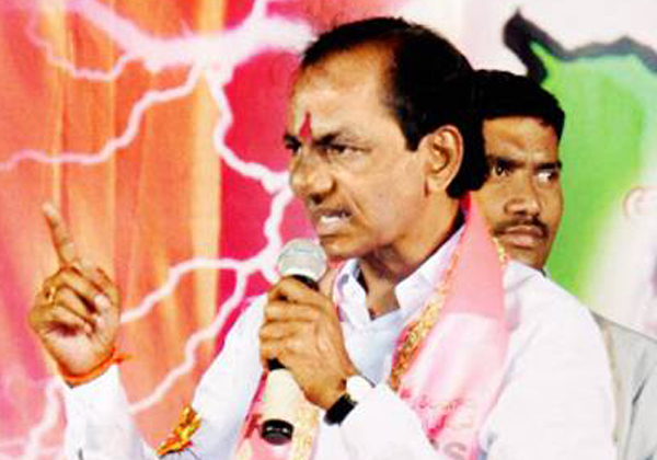 KCR Serious About TRS Leaders Constituency-