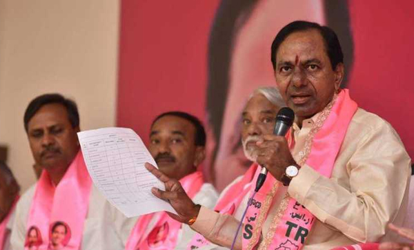 Kcr Review Meeting With TRS MLA Candidates-