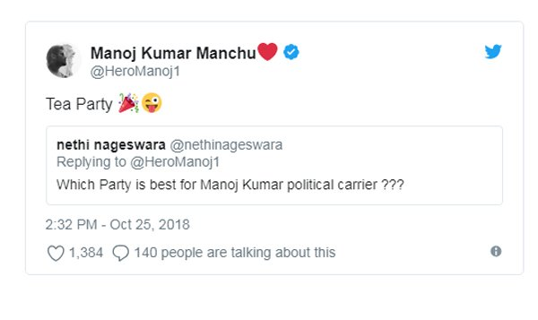 Manchu Manoj Funny Tweets About His Political Entry-