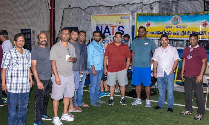 Nats Convention Volleyball Tournament- Telugu NRI USA America Latest News (తెలుగు ప్రపంచం అంతర్జాతీయ అమెరికా ప్రవాసాంధ్రుల తాజా వార్తలు)- Visa Immigration,Events,Organizations,Passport,Travel..-NATS Convention Volleyball Tournament-