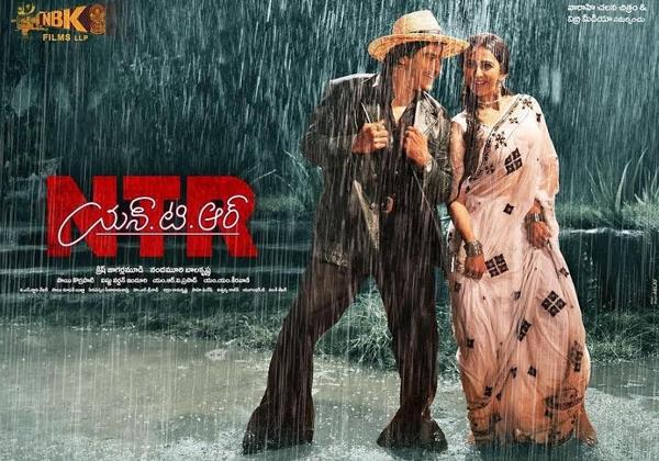 NTR Playing Balakrishna Role In Biopic-
