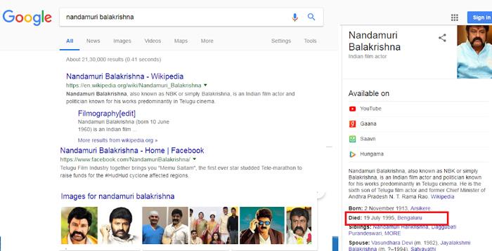 Nandamuri Balakrishna Died In 1995 Google Wikipedia-