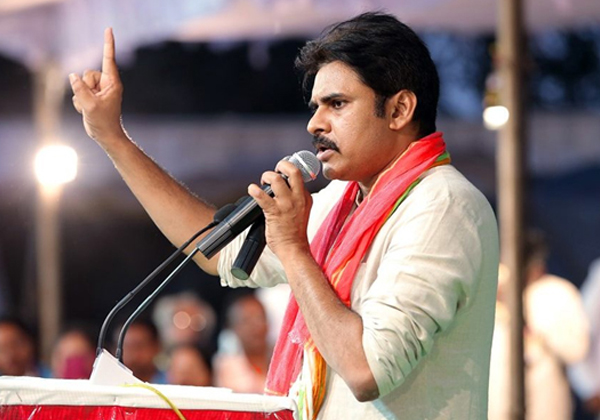 Netizens Miss Using Pawan Kalyan's Name In The Social Media-