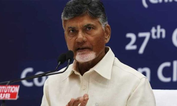 Netizens Comments On Chandrababu Delhi Press Meet-