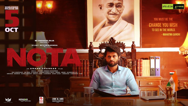 Nota Movie Review and Rating-Nota Movie Collections,Nota Movie Rating,Nota Movie Review,Vijay Devarakonda,