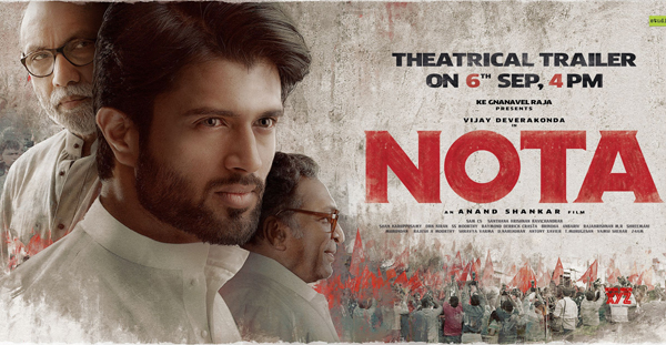 Nota Movie Review And Rating-