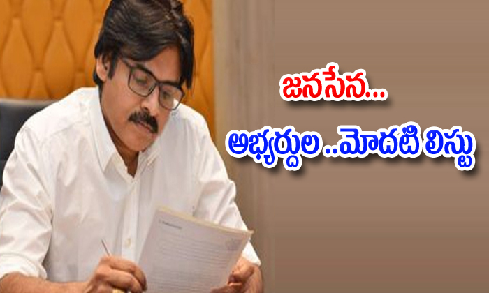 What is Chandrababu Naidu Position In TDP-Chandrababu Naidu,Elections In AP,Jr NTR,Nara Lokesh,TDP,What Is Chandrababu Naidu Position In TDP,