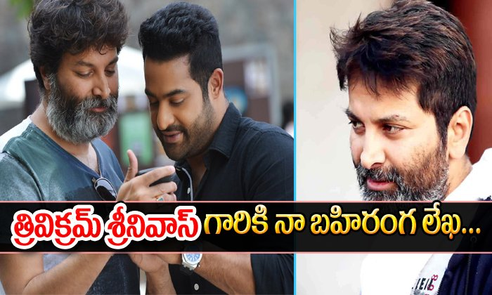 Balakrishna Sensational Comments on Jr NTR About Aravinda Sametha-Balakrishna,Balakrishna Sensational Comments On Jr NTR,Jr NTR,Trivikram,