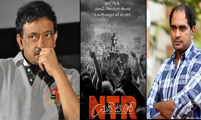 Balakrishna Sensational Comments on Jr NTR About Aravinda Sametha-Balakrishna,Balakrishna Sensational Comments On Jr NTR,Jr NTR,Trivikram,
