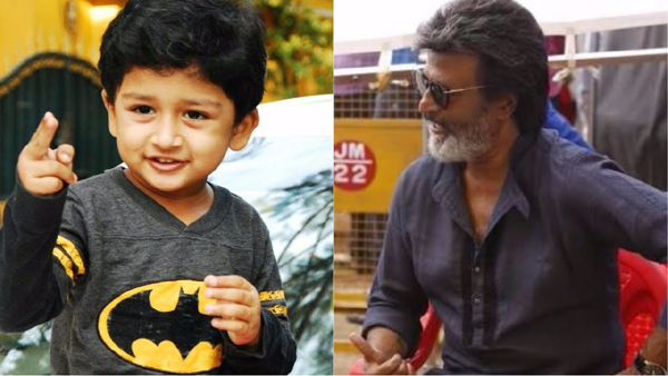 Rajinikanth Traveling Auto With His Grandson-