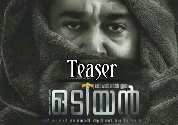 Rajinikanth And Jr NTR Voice Over For Odiyan Movie In Telugu Tamil-