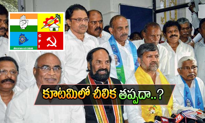 TDP and BJP Speech Fight In Andhra Pradesh Elections-Chandrababu Naidu,Elections In AP,TDP,TDP And BJP