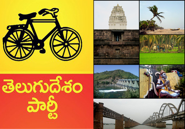 TDP Win Is Not Impossible In East Godavari-