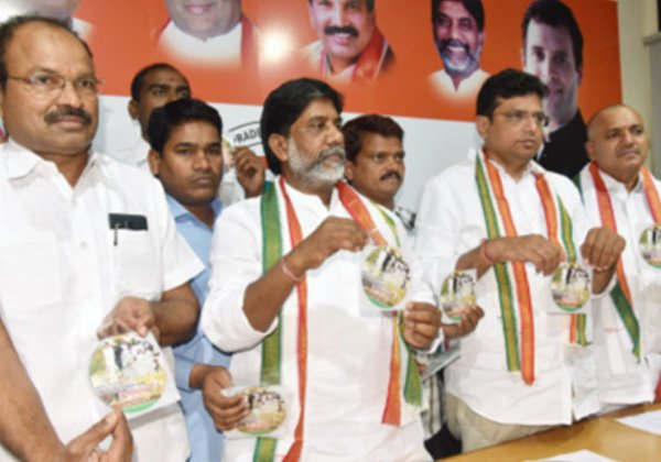 Telangana Congress Released First List Of Candidates-