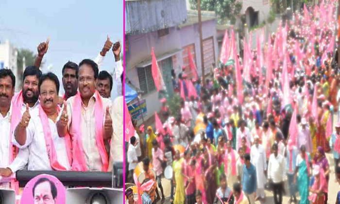 The Trs Faces Financial Problems For Election Campaigning--The TRS Faces Financial Problems For Election Campaigning-