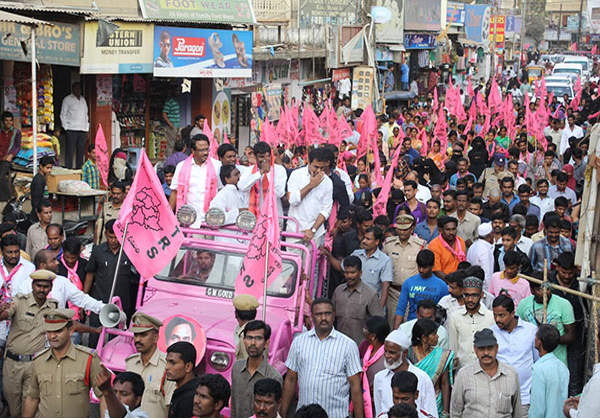 The TRS Faces Financial Problems For Election Campaigning-