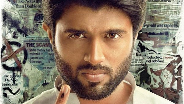 Vijay Devarakonda Comments On Congress Leaders-