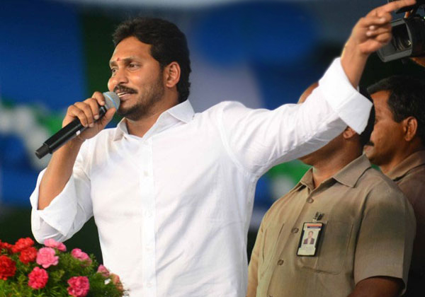 YS Jagan Explains About Party Tickets Of A Leaders-