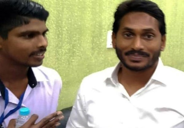 YS Jagan Letter About Attack On Him In The Airport To Home Minister-