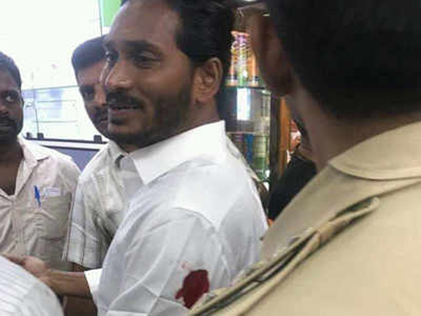 YSRCP Trying To Gain Political Mileage-