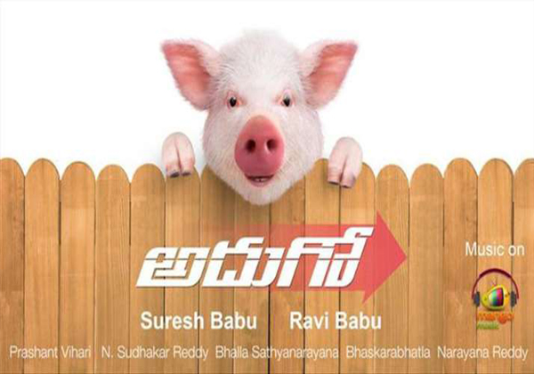 Directior Ravibabu Movie Adigo Is Coming Soon-