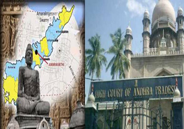Accommodation For High Court To Be Ready By December At Amaravathi-