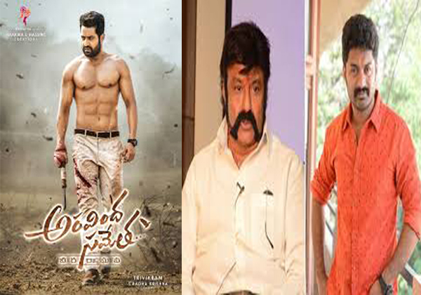 Ntr Balayya Is Going To Be On The Same Platform-