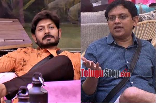 Babu gogineni ravelas unseen facts about bigg boss 2 telugu-Bigg Boss 2 Telugu,Kaushal. Tanish,Unseen Facts