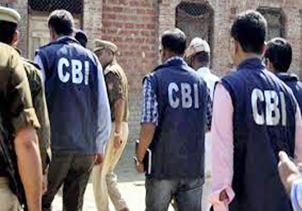 Cbi New Directior Start Investigation At Our Office Chamber-