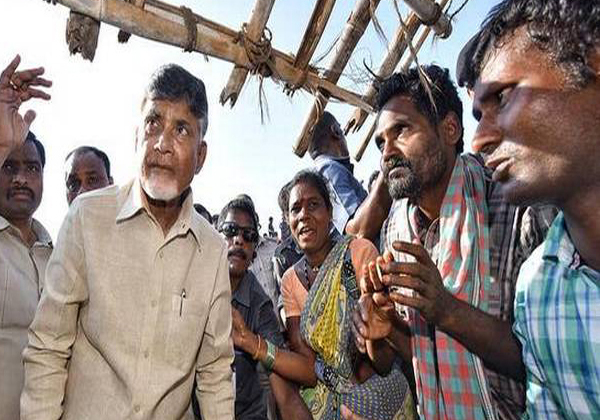 CM Chandrababu Open Letter For Victims Of Storm-