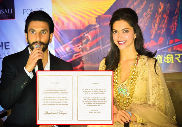 Deepika And Ranveer Singh Get Married November 14th And15th-