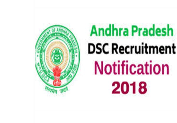 Ap Dsc Notification Relesed-