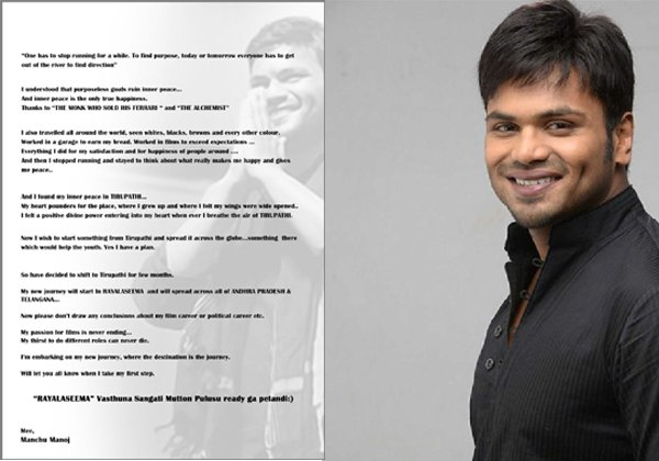 Manchu Manoj Is Coming To Politics-