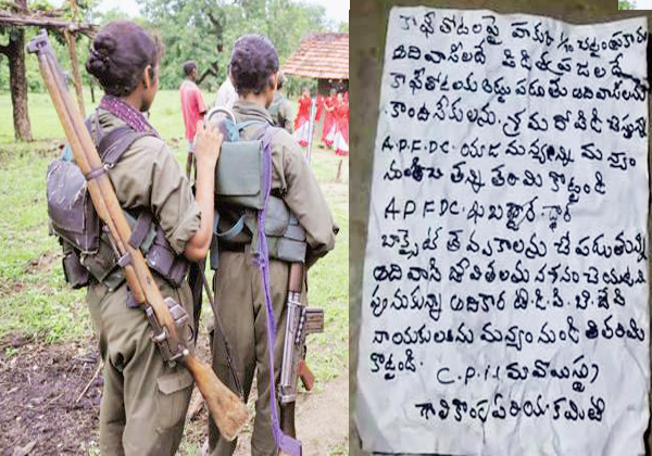 Letter Relised By Mavoyists At Visaka Manyam-
