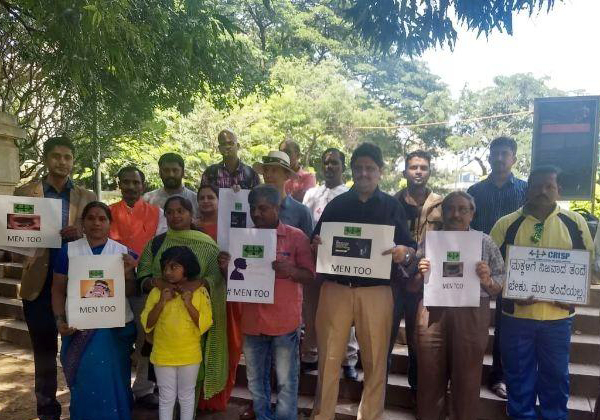 Men Too Movement Started At Bangloor-