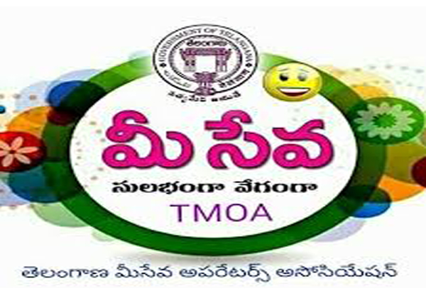 Meeseva Centers Closed On Telangana Opereters Disided-