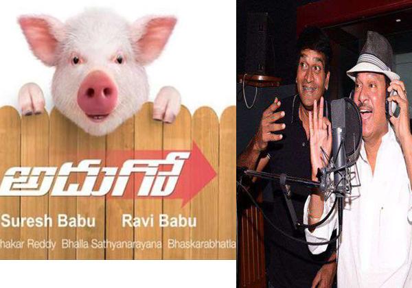 Rajendraprasad Voice Over To Pig In Adigo Movie-