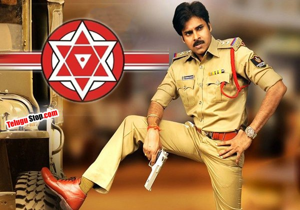 Retierd Police Officers Enquiry For Janasena Party Candidates Details-