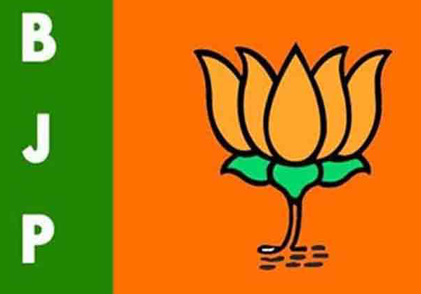 Telangana Bjp Announced Frist List Of Mla Candidatesa-