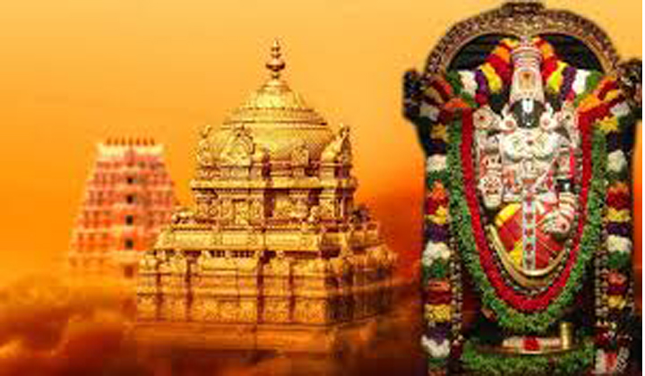 Did You Visit Thirumala Venkateswara Swamy Do You Remember That Form This Is Reason--Did You Visit Thirumala Venkateswara Swamy Do Remember That Form This Is Reason-