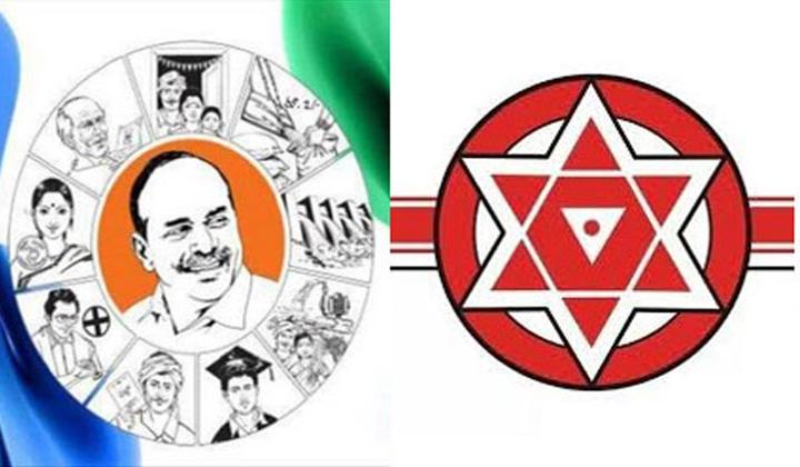 Is Pawan Kalyan Janasena Will Be Next CM ?-Elections In Telangana,Janasena,Pawan Kalyan,TDP,YCP,ys Jagan
