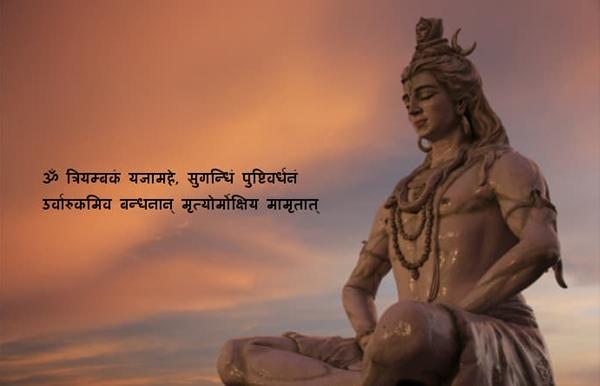Six Powerful Hindu Mantras-Hindu Mantras Lakshmi Stotram Maha Mrityunjaya Mantra