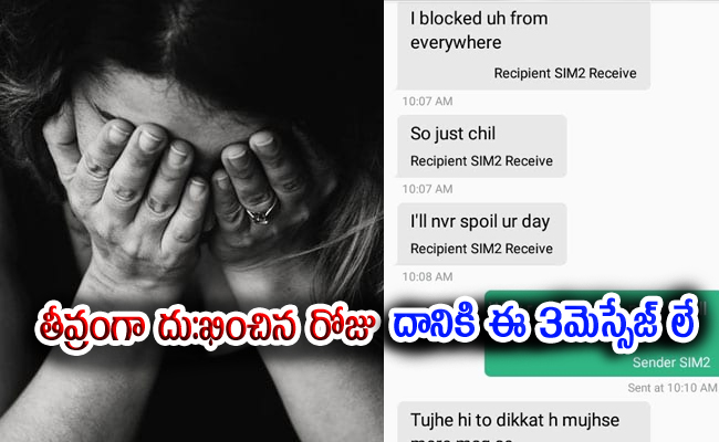 A Woman Real Story About 3 Incident At One Day--A Woman Real Story About 3 Incident At One Day-