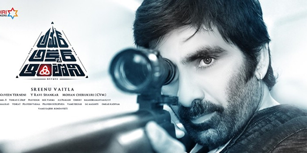 Amar Akbar Anthony Movie Review-Ileana srinu Vaitla Ravi Teja