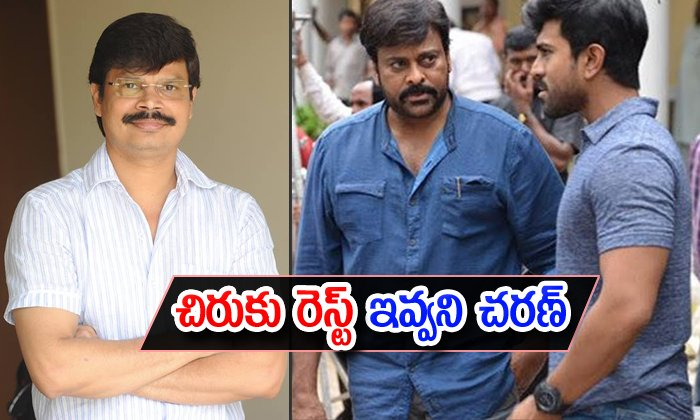 Boyapati Srinu Next Movie With Megastar Chiranjeevi-Gang Leader 2 153th Chiranjeevi Ram Charan