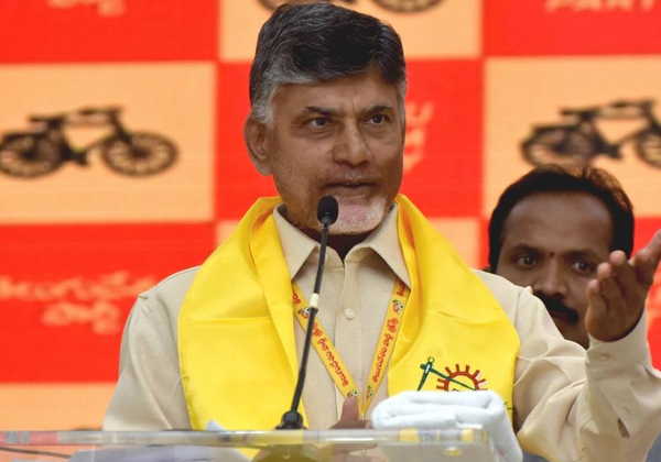 Chandrababu Invited All Parties In AP For Against BJP Promises-