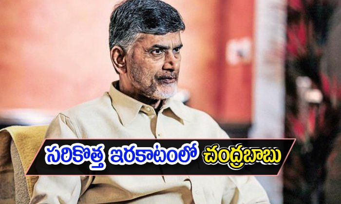 Vijayasanthi Angry With The Lack Of Photograph In Flexi-