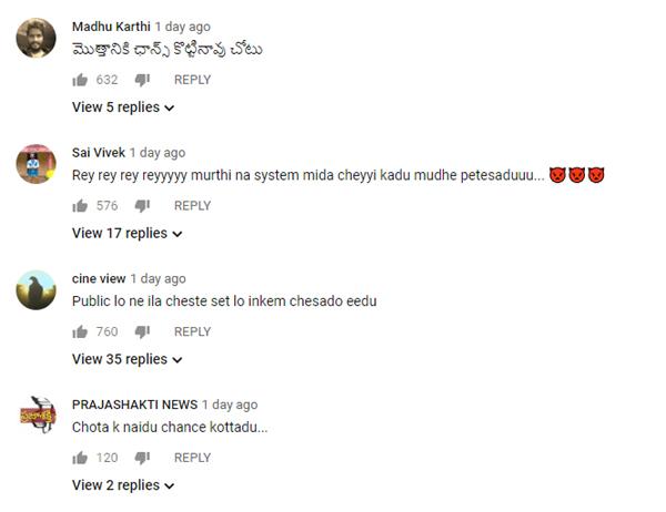 Chota K Naidu Kiss Kajal Aggarwal At Kavacham Teaser Launch-Kavacham Launch Net Zens Comments