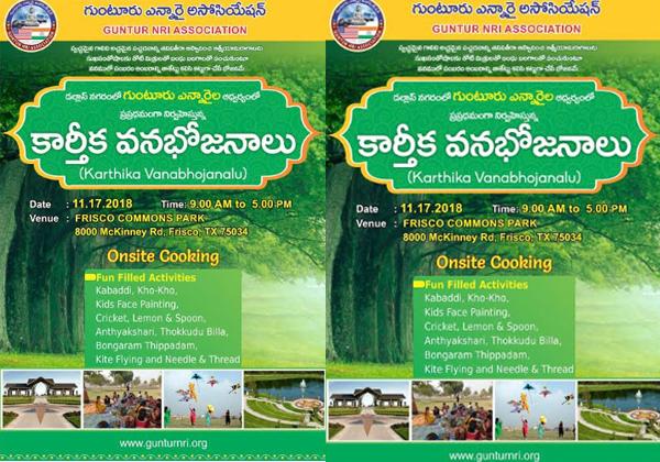 Guntur NRI Form Conducts Karthika Vanabhojanalu In Amerika-